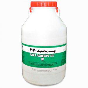 چسب پلاستیک پارس - 1111 - 7 کیلویی